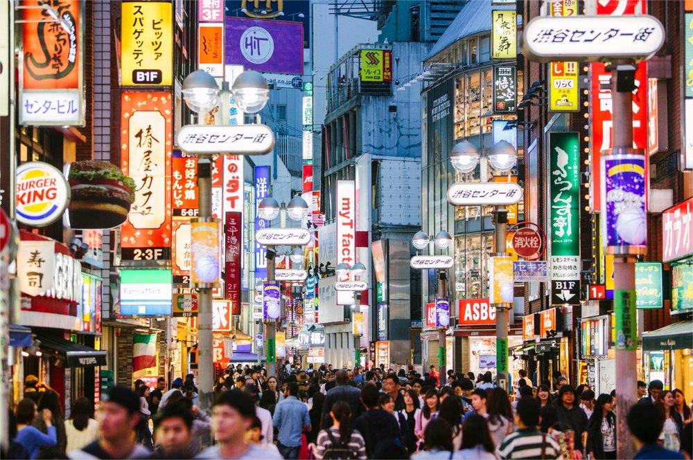 Citytrip Tokio
