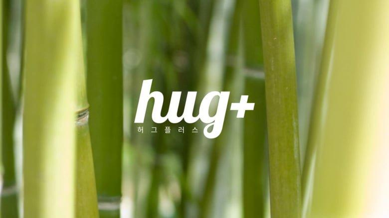 竹纖維 | hug+