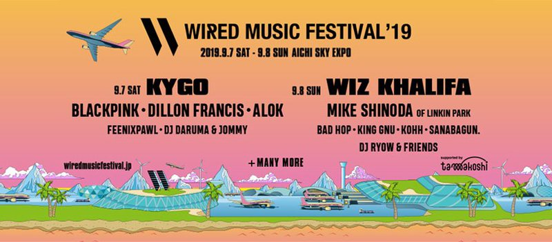 Wired%20Music%20Festival%202019%20Lineup