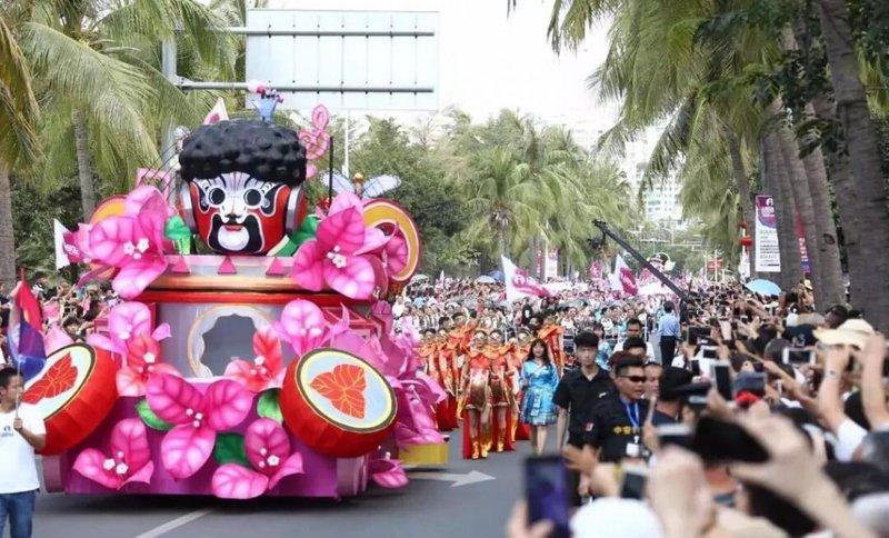 Sanya Parade