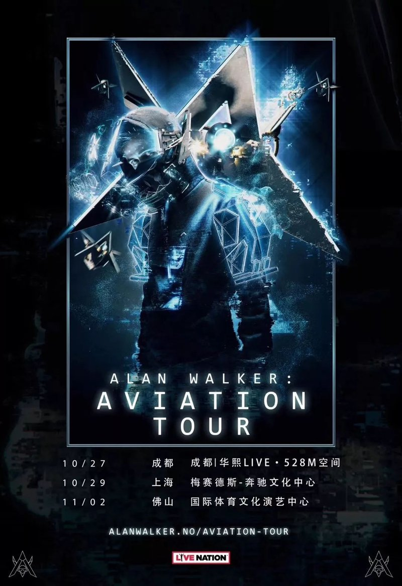 Alan%20Walker%20Aviation%20Tour%20Poster