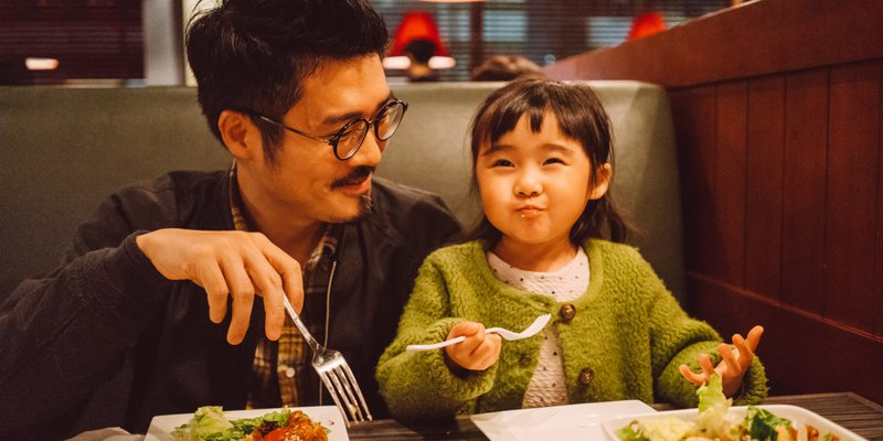 Opportunities, restaurant, food, money, profit, parents, kids, food, eating