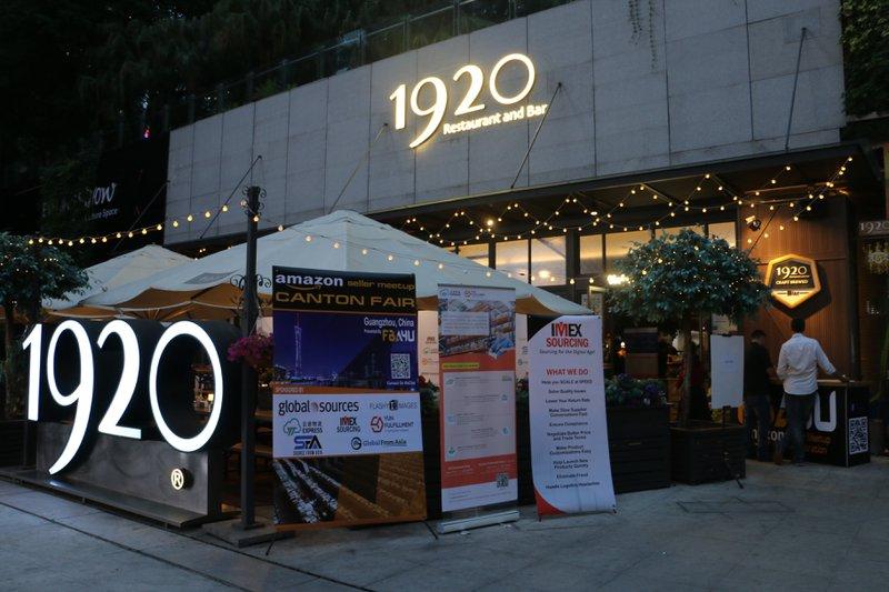 1920 German Restaurant & Ba