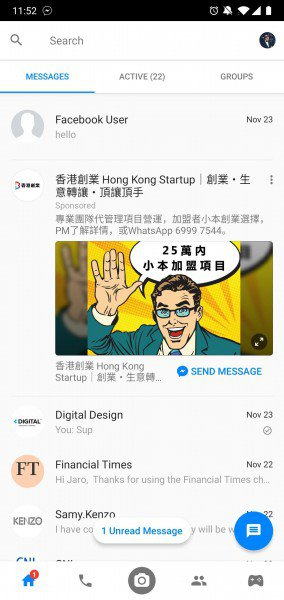 What do Ads in Facebook Messenger look like?